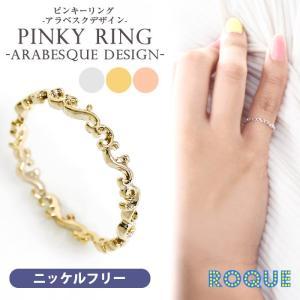 ◆オススメポイント◆ 繊細な曲線美が神秘的 優雅な指先を演出…  細めでデザイン性が高いアラベスクデ...