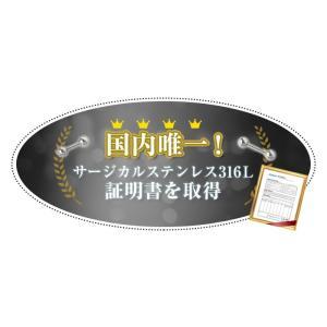 軟骨ピアス 14G ボディピアス 選べる3サイズ 18G 16G 14G スパイラルバーベル(ジュエルキャッチ(5mm)をお一つプレゼント!)(1個売り)(オマケ革命)|roquebodypieace|02