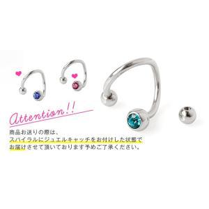 軟骨ピアス 14G ボディピアス 選べる3サイズ 18G 16G 14G スパイラルバーベル(ジュエルキャッチ(5mm)をお一つプレゼント!)(1個売り)(オマケ革命)|roquebodypieace|11