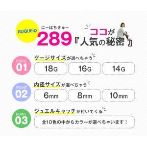 軟骨ピアス 14G ボディピアス 選べる3サイズ 18G 16G 14G スパイラルバーベル(ジュエルキャッチ(5mm)をお一つプレゼント!)(1個売り)(オマケ革命)|roquebodypieace|04