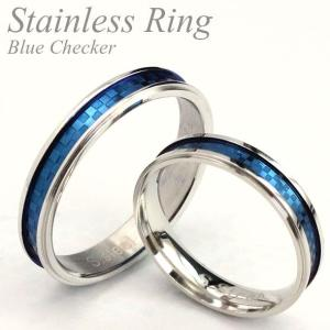 サージカルステンレスリング 指輪 ペアリング シルバー クールブルーチェッカー デザインリング(ステンレスリング)(1個売り)(オマケ革命)|roquebodypieace