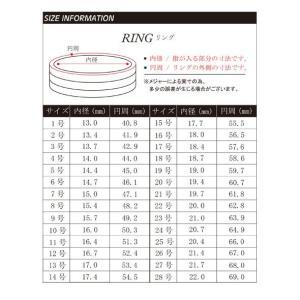 サージカルステンレスリング 指輪 ペアリング シルバー クールブルーチェッカー デザインリング(ステンレスリング)(1個売り)(オマケ革命)|roquebodypieace|04