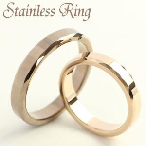 サージカルステンレスリング 指輪 ペアリング 大人の魅力が光るサイドカット加工(リング ステンレスリ...