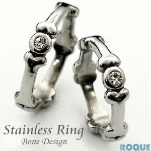 サージカルステンレスリング 指輪 メンズ ボーンモデル×キュービックジルコニア スカル(1個売り)(オマケ革命) roquebodypieace