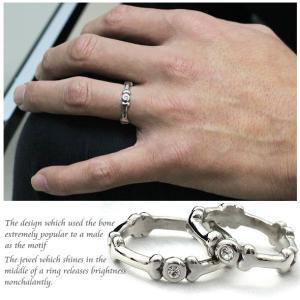 サージカルステンレスリング 指輪 メンズ ボーンモデル×キュービックジルコニア スカル(1個売り)(オマケ革命) roquebodypieace 02