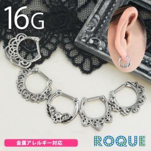 ボディピアス 16G アンティーク バラエティ セグメントクリッカー(1個売り)(オマケ革命) roquebodypieace