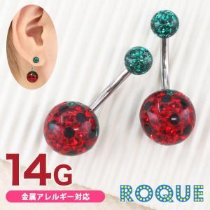 へそピアス 14G ボディピアス フレッシュコーティングパヴェ(1個売り)(オマケ革命)|roquebodypieace