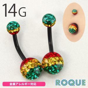 へそピアス 14G ボディピアス ラスタカラー コーティングパヴェ(1個売り)(オマケ革命)|roquebodypieace