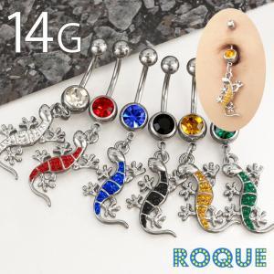 へそピアス 14G ボディピアス ジュエル トカゲチャーム(1個売り)(オマケ革命)|roquebodypieace