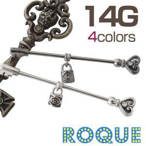 インダストリアルバーベル ボディピアス 14G ハートアンティークKeyチャーム(1個売り)(オマケ革命)|roquebodypieace