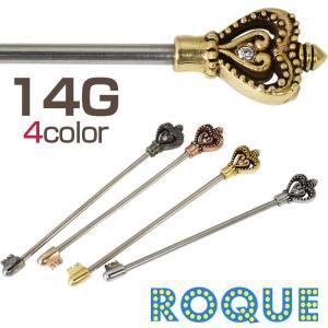 インダストリアルバーベル ボディピアス 14G クラウンキー カギ ロングバーベル 王冠(1個売り)(オマケ革命)|roquebodypieace