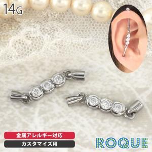 ボディピアス キャッチ 14G 3pointジュエル ジョイントパーツ(1個売り)(オマケ革命)|roquebodypieace