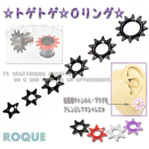 ボディピアス キャッチ 4G キャッチ トゲトゲ Oリング(オーリング) 5mm(ハイゲージ)(ボディーピアス)(1個売り)(オマケ革命)|roquebodypieace