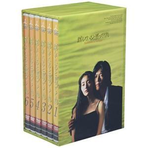 愛していると言ってくれ BOXセット [DVD]|rora2020