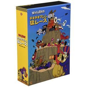 チキチキマシン猛レース コレクターズボックス [DVD]|rora2020
