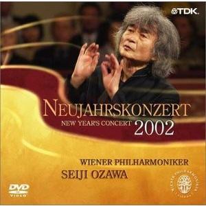 小澤 & ウィーン・フィル ニューイヤー・コンサート 2002 <DVD完全収録版>|rora2020
