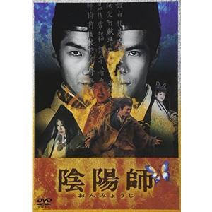 陰陽師 [DVD]|rora2020