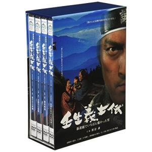 壬生義士伝 4枚組 [DVD]|rora2020