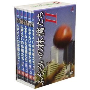 ふぞろいの林檎たちII DVD-BOX 5巻セット|rora2020