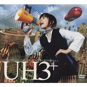UTADA HIKARU SINGLE CLIP COLLECTION+ Vol.3 [DVD]|rora2020
