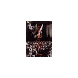 忠臣蔵1/47 完全版 [DVD]|rora2020