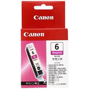 Canon 純正インクカートリッジ BCI-6 マゼンダ BCI-6M [並行輸入品]|rora2020