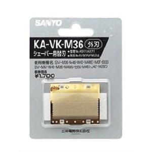 SANYO シェーバー用替刃 外刃 KA-VK-M36|rora2020