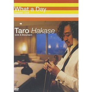 What a Day... [DVD]