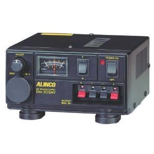 ALINCO 直流安定化電源 5A DM-305MV rora2020