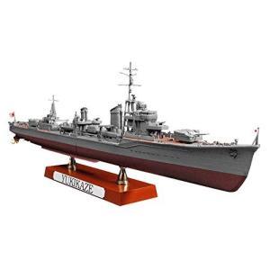 ハセガワ 1/350 日本海軍 甲型駆逐艦 雪風 天一号作戦 プラモデル Z22