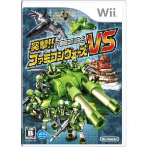 突撃!! ファミコンウォーズVS - Wii|rora2020