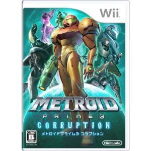 メトロイドプライム3 コラプション - Wii|rora2020