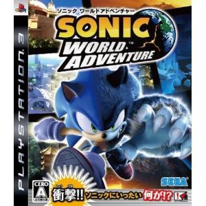 ソニック ワールド アドベンチャー - PS3|rora2020