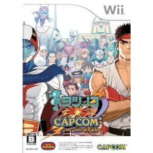 タツノコ VS. CAPCOM クロス ジェネレーション オブ ヒーローズ - Wii|rora2020