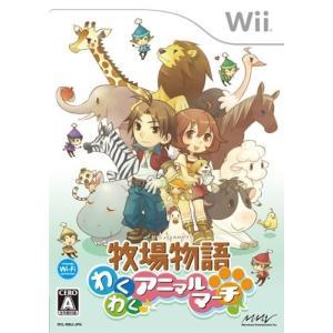 牧場物語 わくわくアニマルマーチ(特典無し) - Wii|rora2020