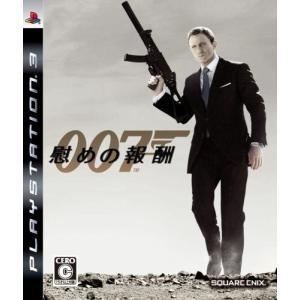 007/慰めの報酬 - PS3|rora2020