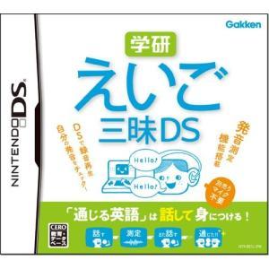 学研 えいご三昧DS rora2020