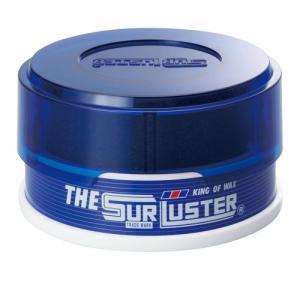 Surluster (シュアラスター) シュアラスターの代名詞。アッパーグレードワックス。使用可能箇...