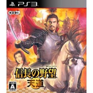 信長の野望・天道 - PS3|rora2020