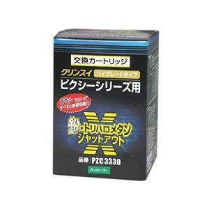 三菱レイヨン 浄水器 クリンスイ ピクシーシリーズ用交換カートリッジ PZC3330|rora2020