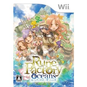 ルーンファクトリー オーシャンズ(特典なし) - Wii|rora2020