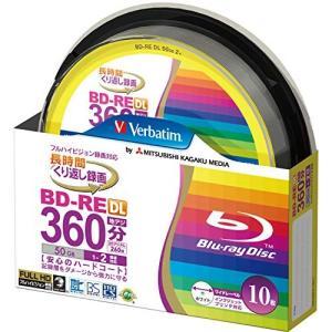 バーベイタムジャパン(Verbatim Japan) くり返し録画用 ブルーレイディスク BD-RE DL 50GB 10枚 ホワイトプリンタブル 片 rora2020