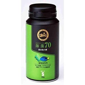 ヒカリ (Hikari) ひかりプレミアム海藻...の関連商品1