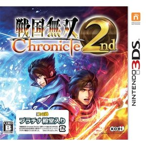 戦国無双 Chronicle 2nd - 3DS rora2020