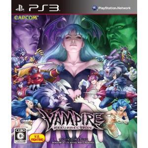 ヴァンパイア リザレクション - PS3|rora2020