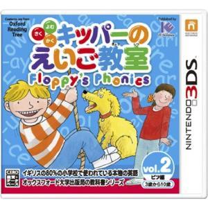 よむ・きく・かく キッパーのえいご教室 Floppy's Phonics 2 - 3DS rora2020