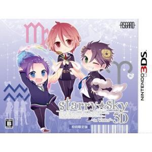 Starry☆Sky~in Winter~3D 初回限定版 - 3DS rora2020