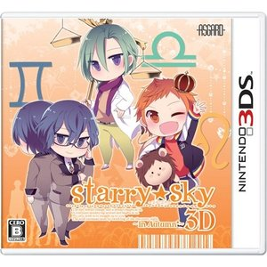 Starry☆Sky~in Autumn~3D 通常版 - 3DS rora2020