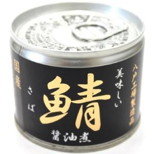 伊藤食品 美味しい鯖醤油煮 190g×4缶の関連商品8