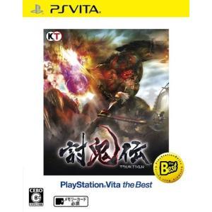 討鬼伝 PlayStationVita the Best - PS Vita|rora2020